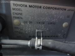 Стекло Toyota Caldina ST215G Фото 4