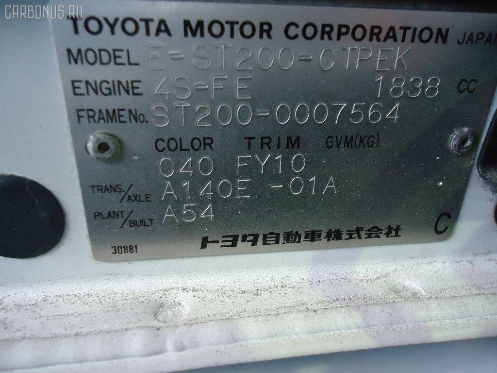 Радиатор печки TOYOTA CARINA ED ST200 4S-FE Фото 3