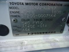 Решетка под лобовое стекло Toyota Carina ed ST200 Фото 5