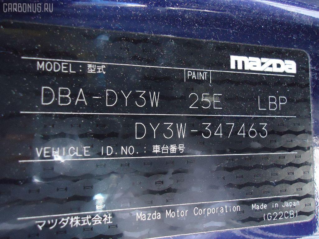 Бачок расширительный MAZDA DEMIO DY3W ZJ-VE Фото 2