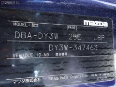 Амортизатор двери MAZDA DEMIO DY3W Фото 2
