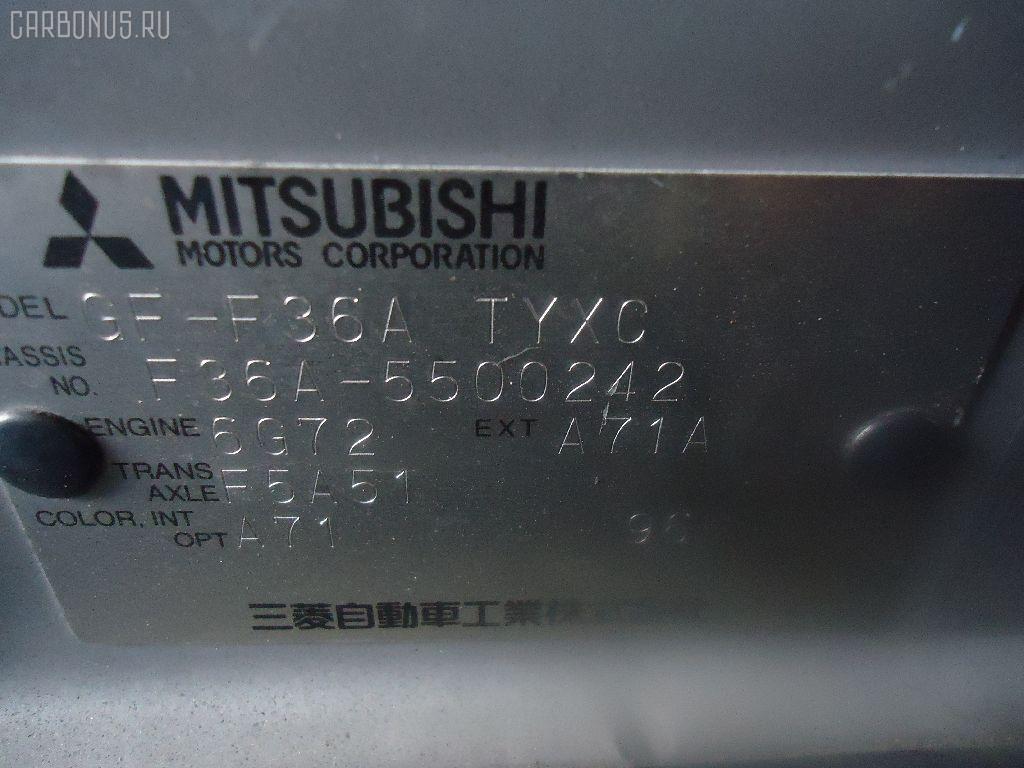 Радиатор кондиционера MITSUBISHI DIAMANTE F36A 6G72 Фото 2