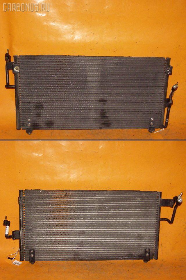 Радиатор кондиционера Mitsubishi Diamante F36A 6G72 Фото 1