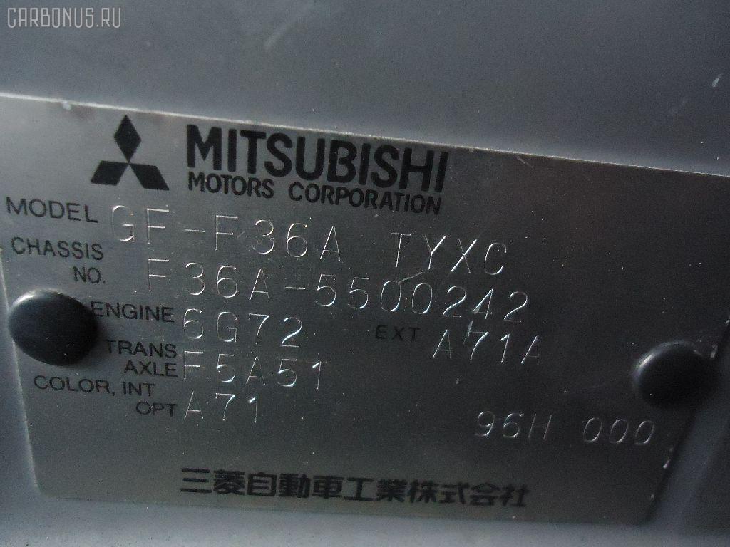 Тросик капота MITSUBISHI DIAMANTE F36A Фото 4