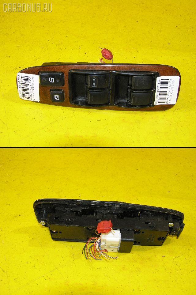 Блок упр-я стеклоподъемниками TOYOTA CELSIOR UCF21 Фото 1