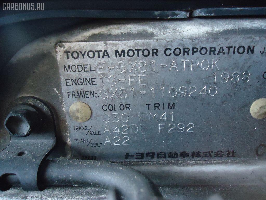 Ремень безопасности TOYOTA MARK II GX81 1G-FE Фото 3