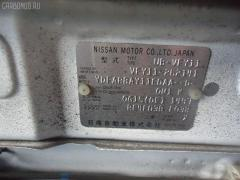 Тросик топливного бака Nissan Ad van VFY11 Фото 3