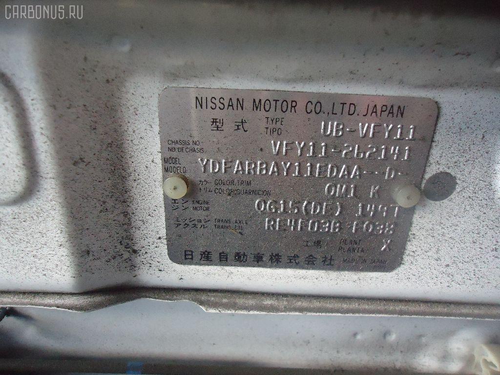Крепление капота NISSAN AD VAN VFY11 Фото 3