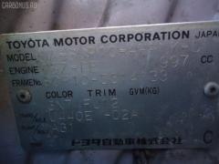 Блок упр-я стеклоподъемниками Toyota Vitz SCP10 Фото 5
