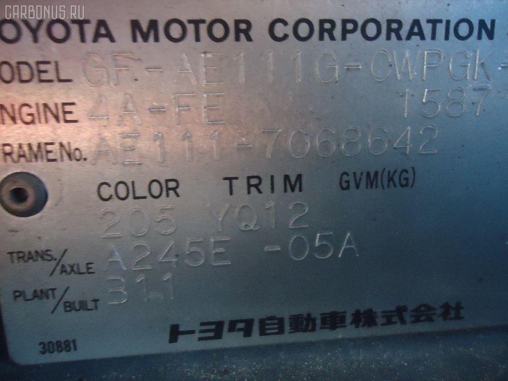 Защита двигателя TOYOTA SPRINTER CARIB AE111G 4A-FE Фото 2