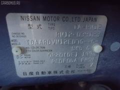 Защита двигателя NISSAN LIBERTY RM12 QR20DE Фото 3