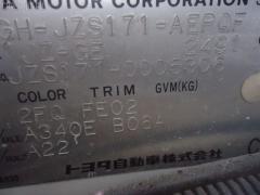 Стоп-планка Toyota Crown JZS171 Фото 3
