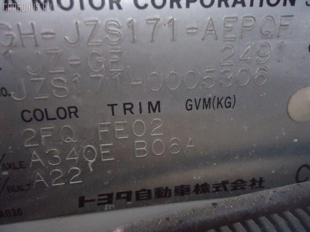 Решетка радиатора TOYOTA CROWN JZS171 Фото 5