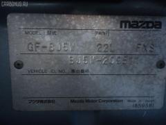 Тросик топливного бака Mazda Familia s-wagon BJ5W Фото 3