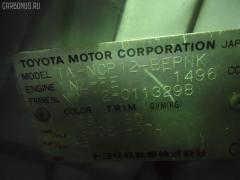 Ручка двери Toyota Platz NCP12 Фото 2