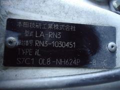 Радиатор печки HONDA STREAM RN3 K20A Фото 3