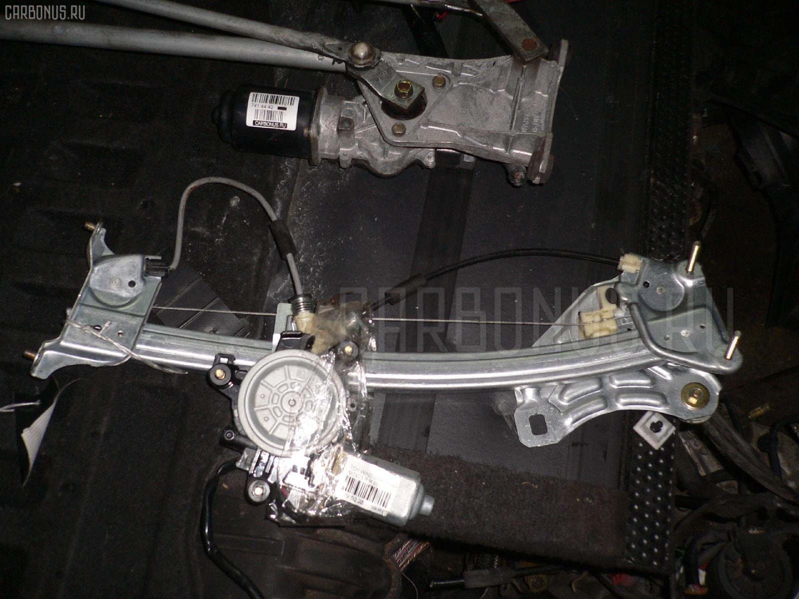 Стеклоподъемный механизм TOYOTA WINDOM MCV21 Фото 1