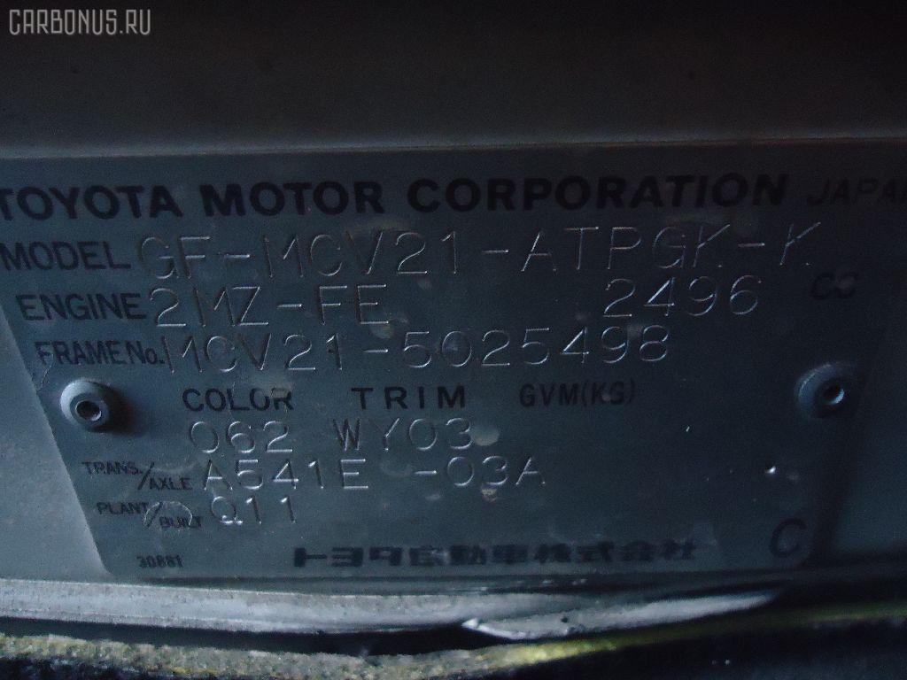 Стеклоподъемный механизм TOYOTA WINDOM MCV21 Фото 4