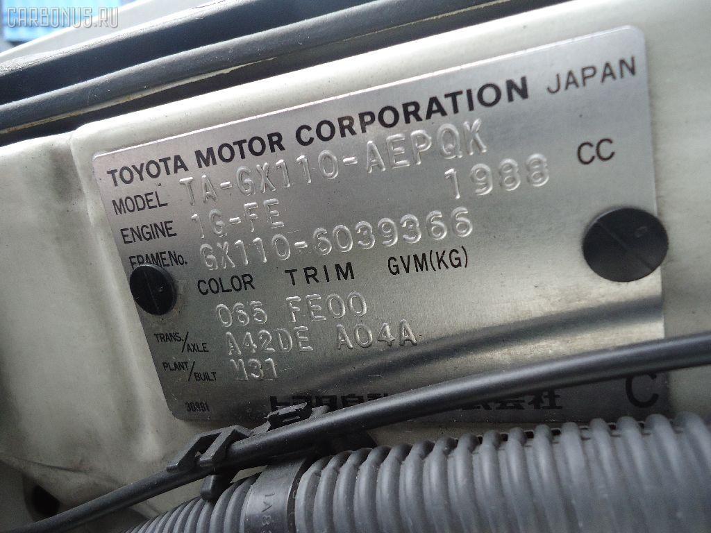 Шланг гидроусилителя TOYOTA MARK II GX110 1G-FE Фото 6