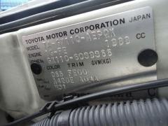 Планка передняя TOYOTA MARK II GX110 Фото 6