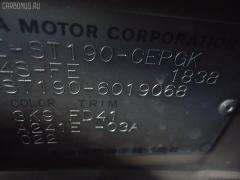 Решетка радиатора TOYOTA CARINA ST190 Фото 3