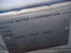 Консоль магнитофона TOYOTA NADIA SXN10 Фото 4