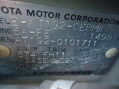 Тросик топливного бака Toyota Carina AT192 Фото 4