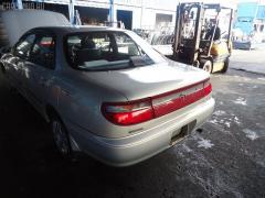 Тросик топливного бака Toyota Carina AT192 Фото 5