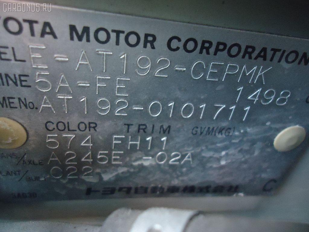 Подкрылок TOYOTA CARINA AT192 5A-FE Фото 3