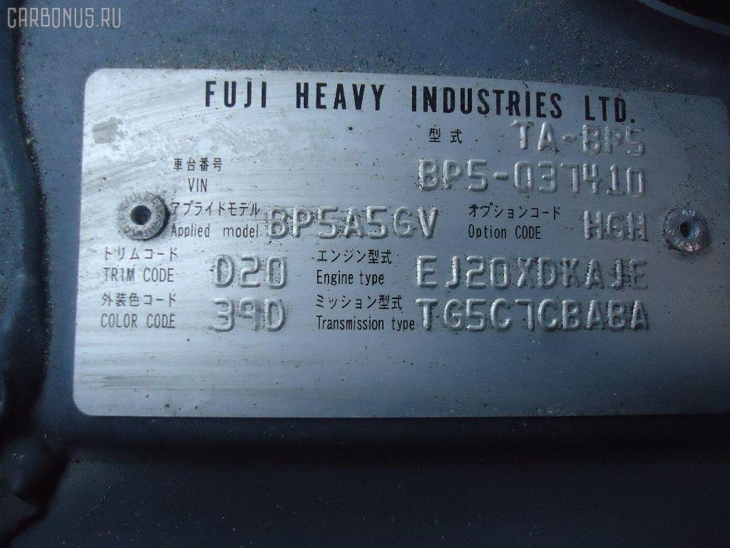 Радиатор кондиционера SUBARU LEGACY WAGON BP5 EJ20-TT Фото 6