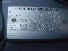 Радиатор кондиционера Subaru Legacy wagon BP5 EJ20-TT Фото 7