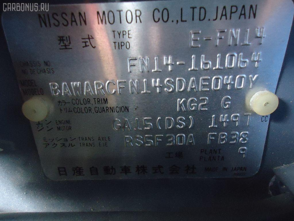 Шланг кондиционера NISSAN PULSAR FN14 GA15DS Фото 3