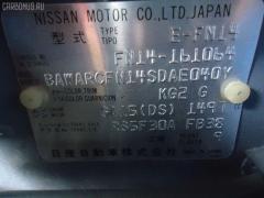 Подкрылок Nissan Pulsar FN14 GA15DS Фото 3