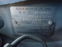 Защита двигателя NISSAN PRIMERA WAGON WHP11 SR20VE Фото 3