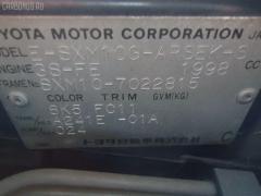 Тросик капота Toyota Ipsum SXM10G Фото 3