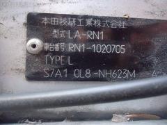 Планка телевизора Honda Stream RN1 Фото 3