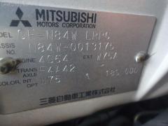 Крепление капота MITSUBISHI CHARIOT GRANDIS N84W Фото 4