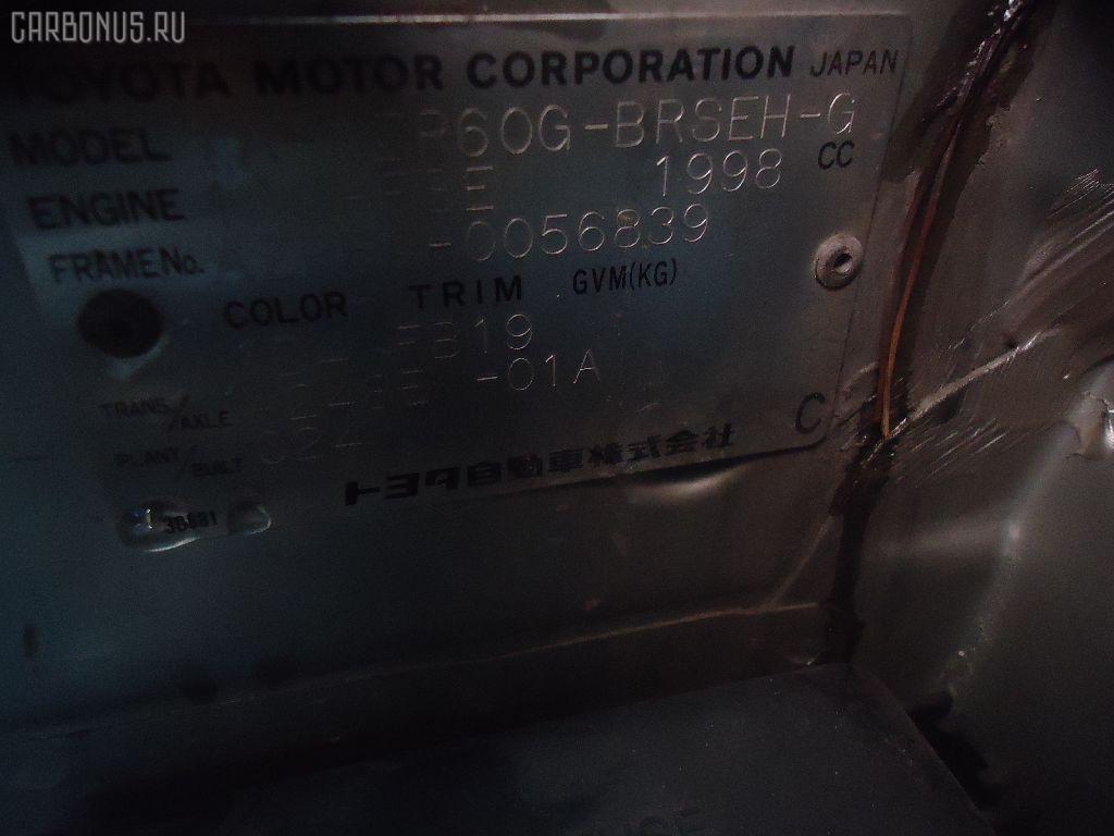 Тросик топливного бака TOYOTA VOXY AZR60G Фото 3