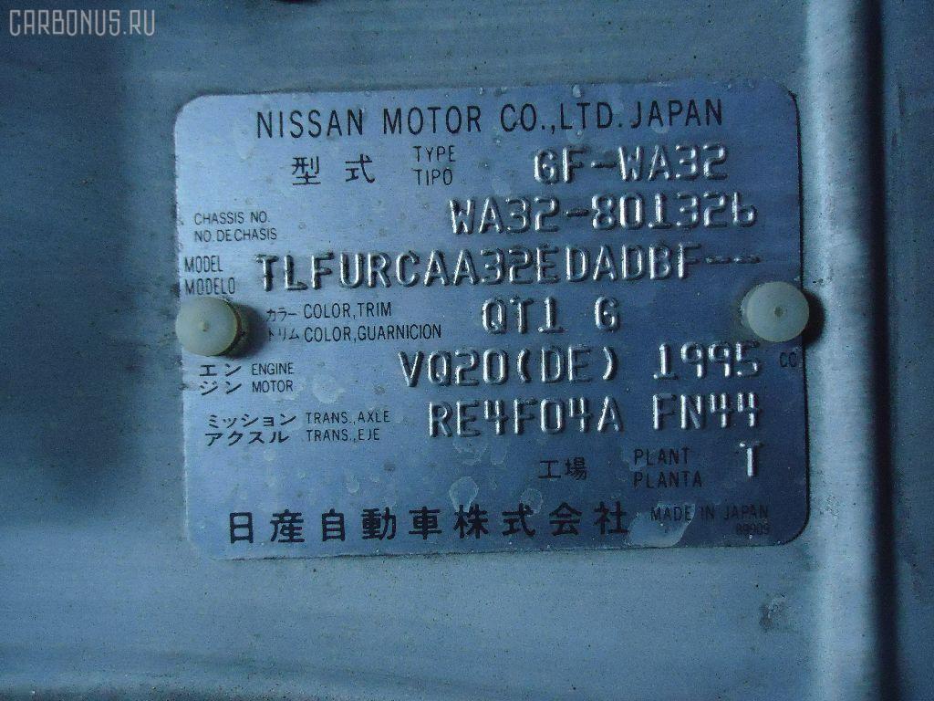 Бардачок NISSAN CEFIRO WAGON WA32 Фото 3
