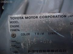 Ручка двери Toyota Platz NCP12 Фото 3
