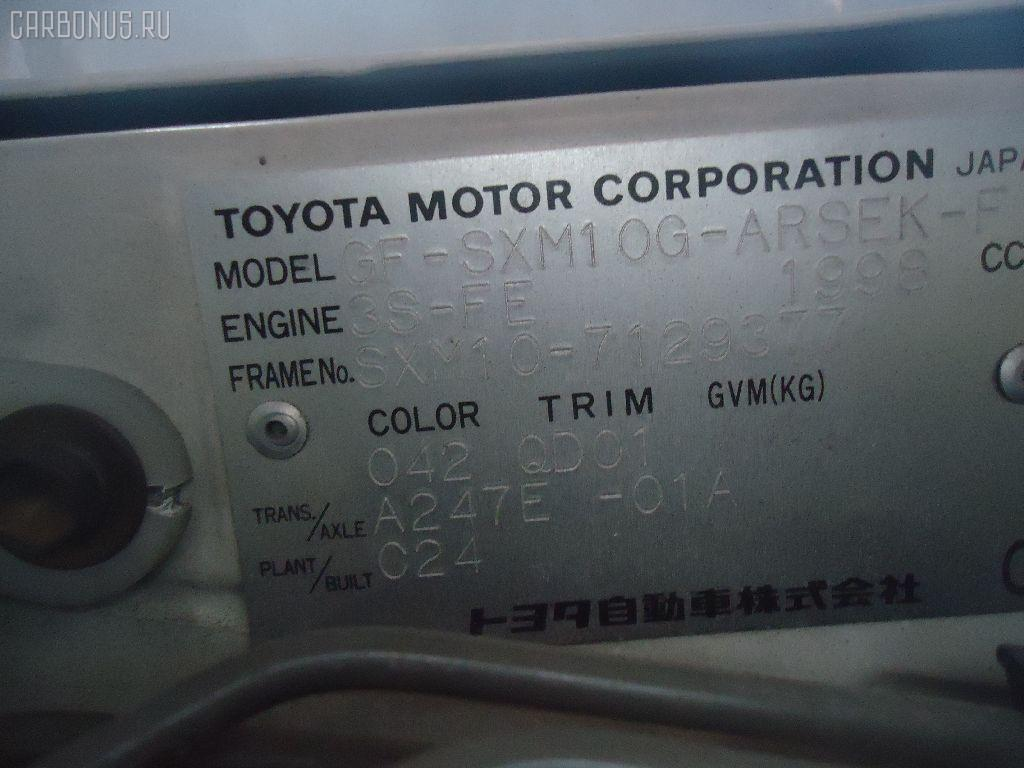 Мотор привода дворников TOYOTA IPSUM SXM10G Фото 3