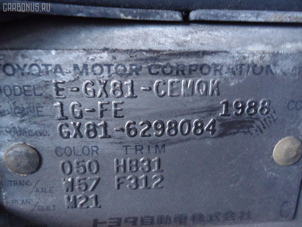 Бампер TOYOTA CRESTA GX81 Фото 4