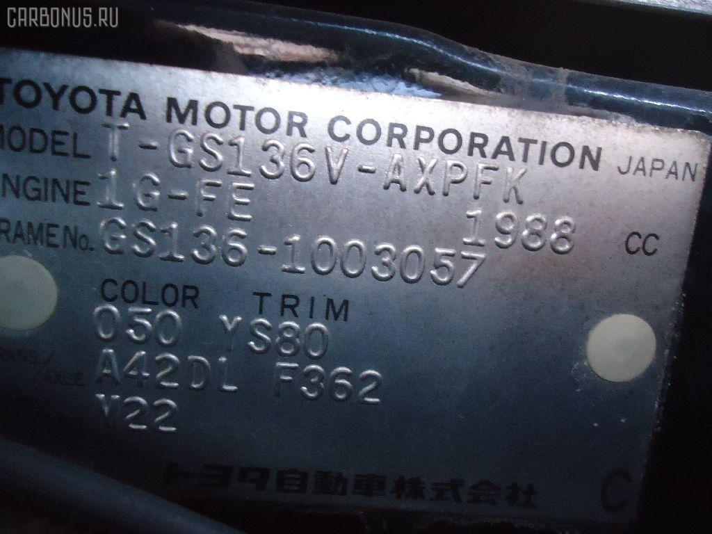 Тросик топливного бака TOYOTA CROWN WAGON GS136 Фото 3