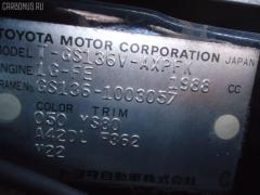 Решетка под лобовое стекло Toyota Crown wagon GS136 Фото 3