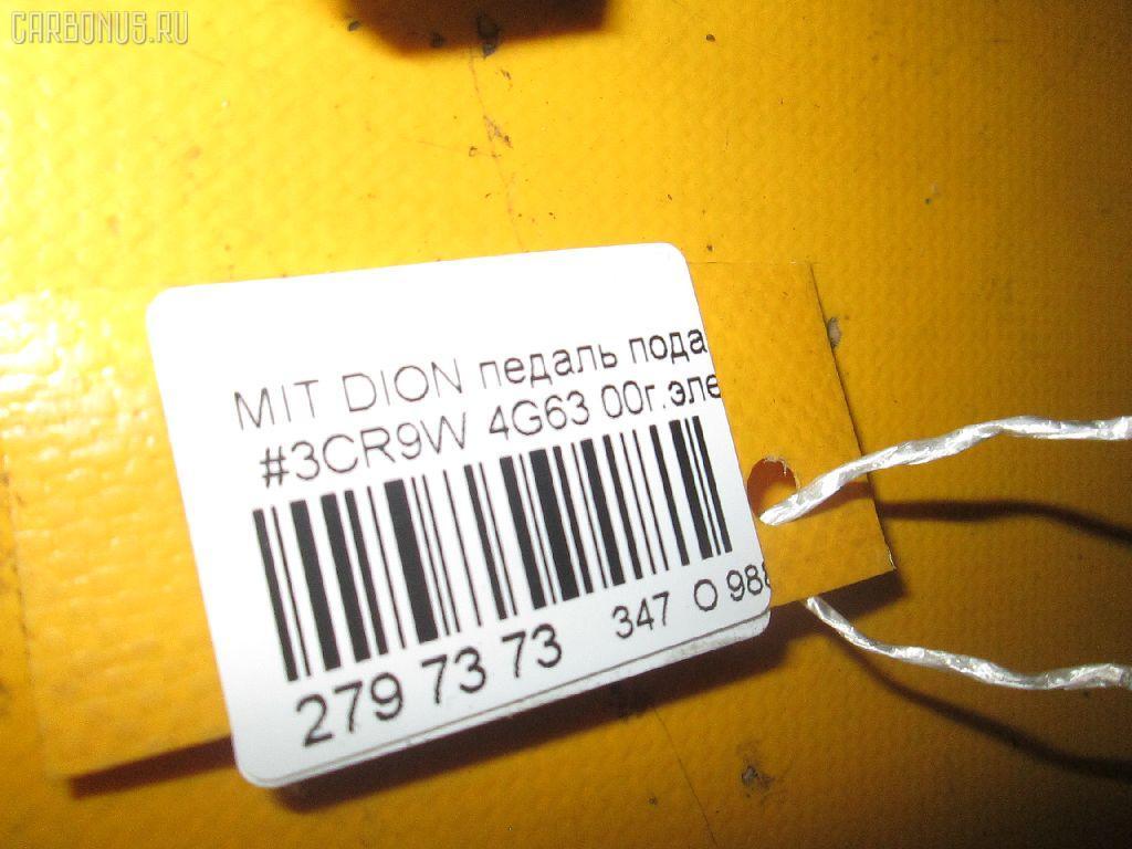 Педаль подачи топлива MITSUBISHI DION CR9W 4G63 Фото 7
