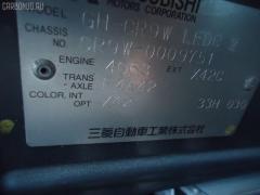 Педаль подачи топлива Mitsubishi Dion CR9W 4G63 Фото 5