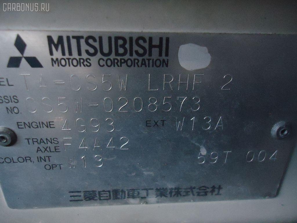 Блок ABS MITSUBISHI LANCER CEDIA WAGON CS5W 4G93T Фото 5