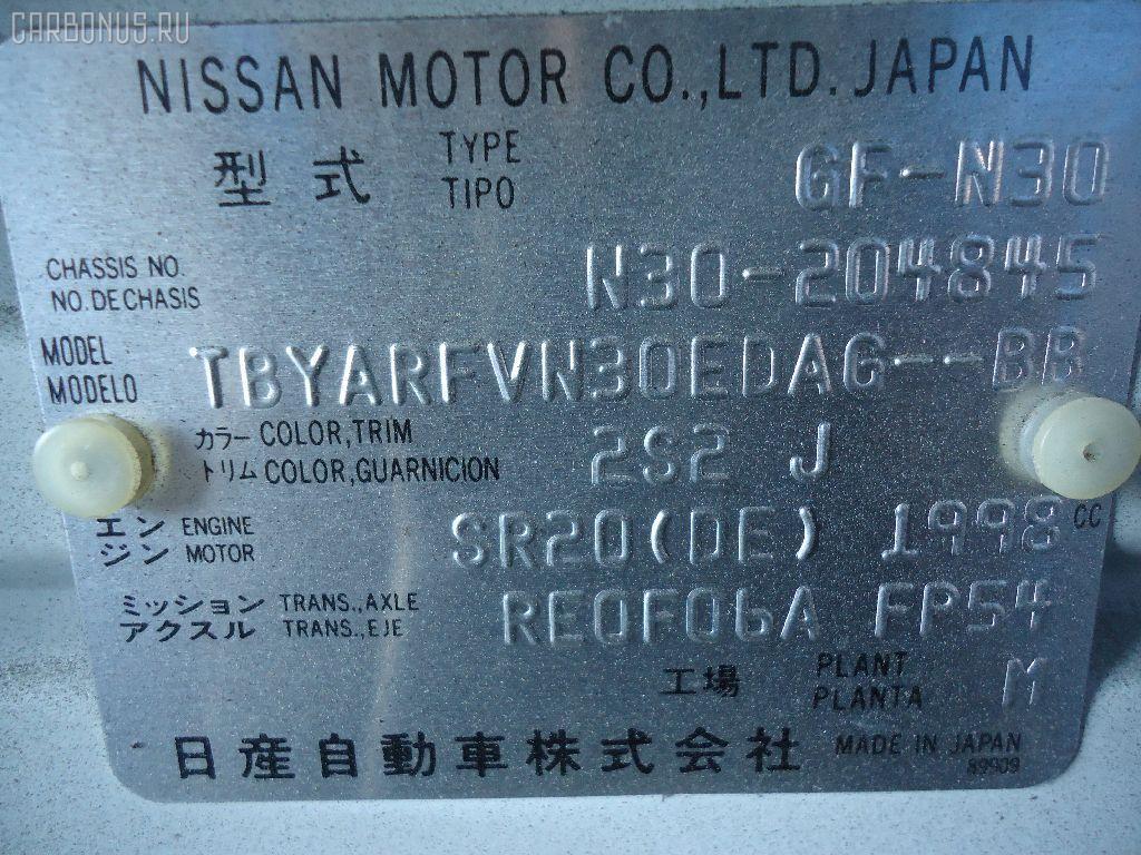 Рычаг стояночного тормоза NISSAN RNESSA N30 Фото 4