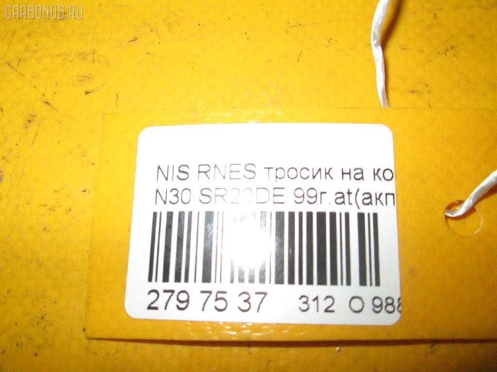 Тросик на коробку передач NISSAN RNESSA N30 SR20DE Фото 5