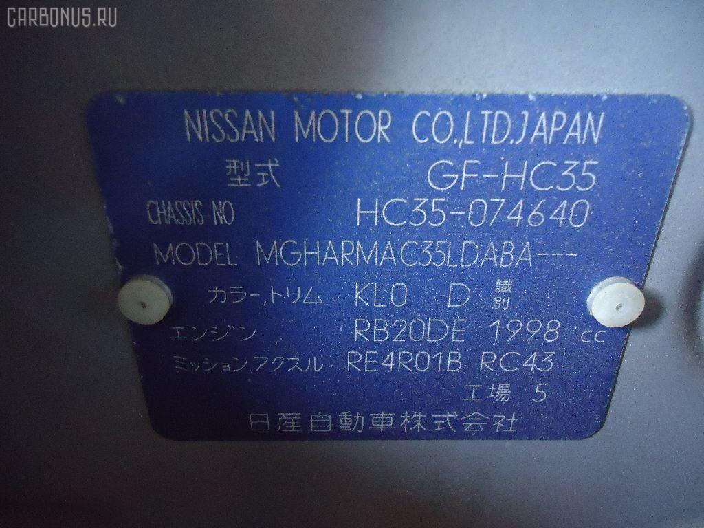 Шланг кондиционера NISSAN LAUREL HC35 RB20DE Фото 3
